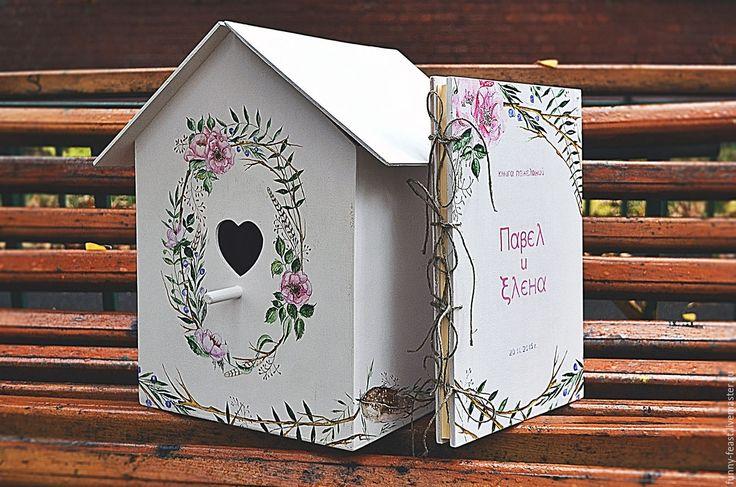 Купить Свадебные аксессуары сундук для денежных подарков и книга пожеланий - белый, свадебный комплект