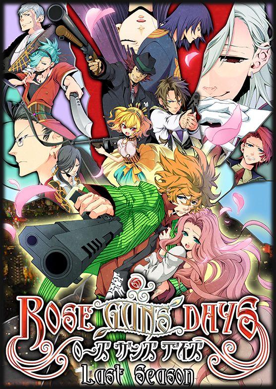 Die Visual Novel Rose Guns Days von Ryukushi07 wurde mittlerweile vollständig übersetzt! Ist mit der When They Cry-Serie zwar nicht vergleichbar, könnte sich aber durchaus lohnen. Die erste Staffel war auf jeden Fall nicht schlecht - http://www.jack-reviews.com/2015/05/rose-guns-days-final-season.html