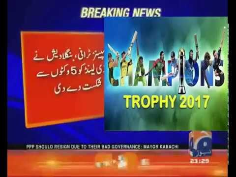 Geo Cricket Analysis on Bangladesh Beat New zealand in Champions Trophy- 09 June 2017 - http://crickethq.net/geo-cricket-analysis-on-bangladesh-beat-new-zealand-in-champions-trophy-09-june-2017/