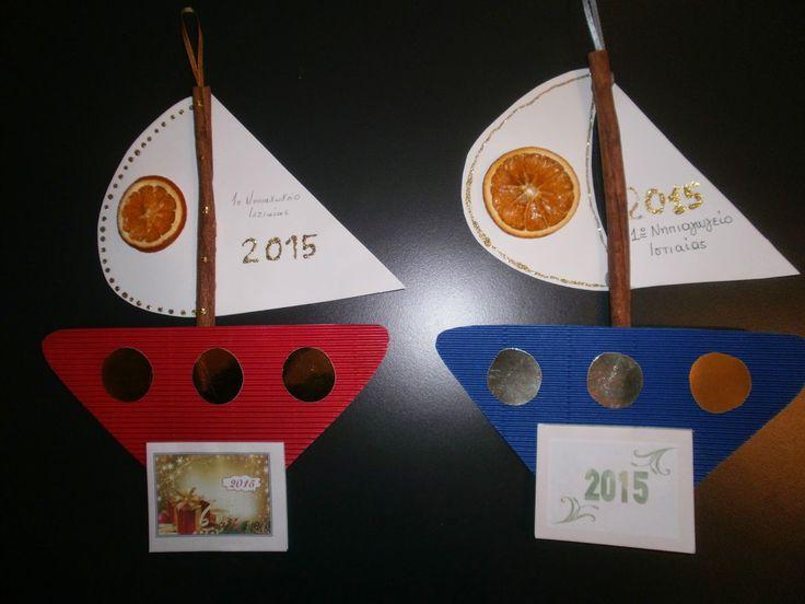 S o f i a' s K i n d e r g a r t e n: Χριστουγεννιάτικες κάρτες, ημερολόγια και προσκλήσεις για την γιορτή(2014)