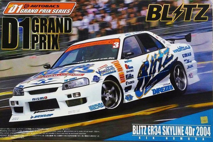 Aoshima  1/24 Scale Blitz ER34 Nissan Skyline 4Dr 2004 - D1 Grand Prix Series. #AOSHIMA