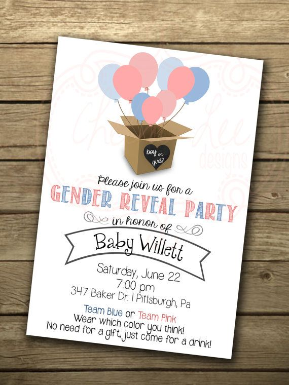 Balloon Gender Reveal Party Invitation Boy or by ChelsiLeeDesigns, $12.00