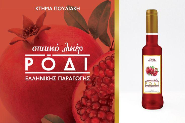 Homemade pomegranate liqueur design for Ktima Pouliaki.