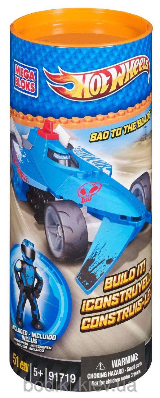 Конструктор Mega Bloks Hot Wheels Синий гоночный автомобиль, цена 355 грн., купить в Киеве — Prom.ua (ID#286316114)