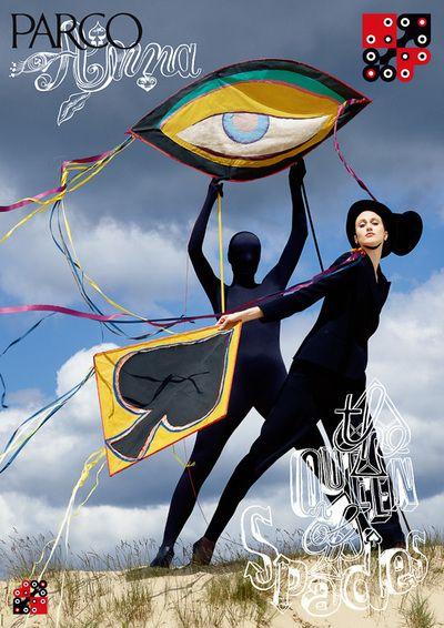 New PARCO × M/M (Paris) Ad Unveiled   Fashionsnap.com