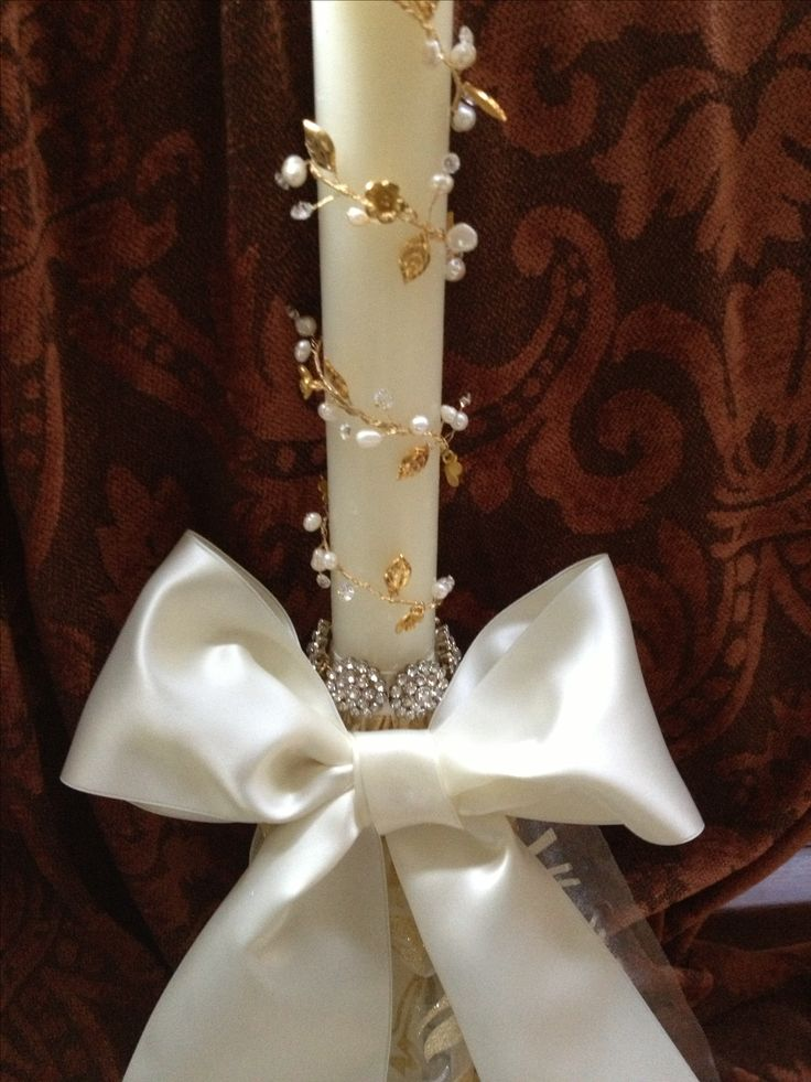 Greek Orthodox Wedding Ceremony Candles
