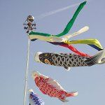 Children's Day is a public holiday in Japan celebrated annually on May 5