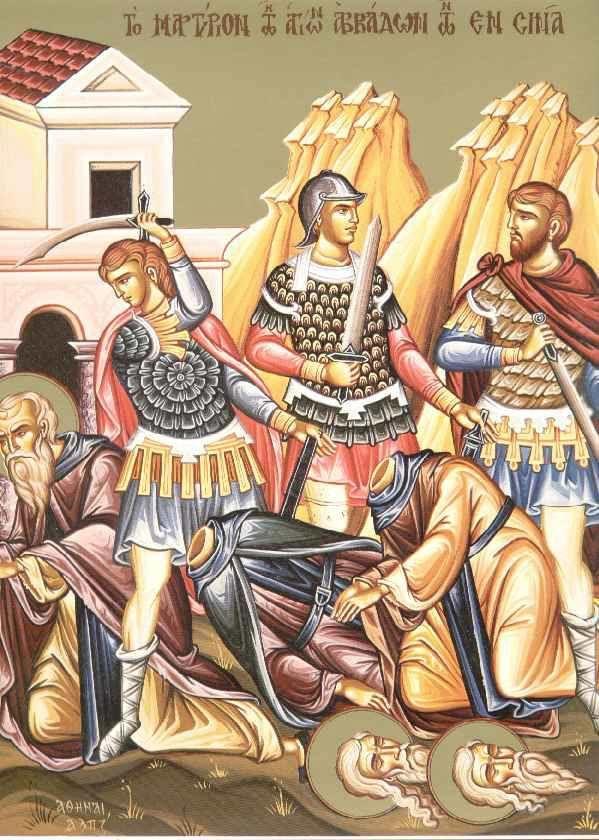 Το Μακεδονικο: Οι άγιοι αββάδες, οι εν Σινά όρει αναιρεθέντες (14...