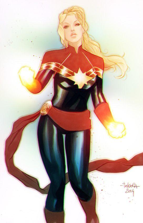 captain marvel amour