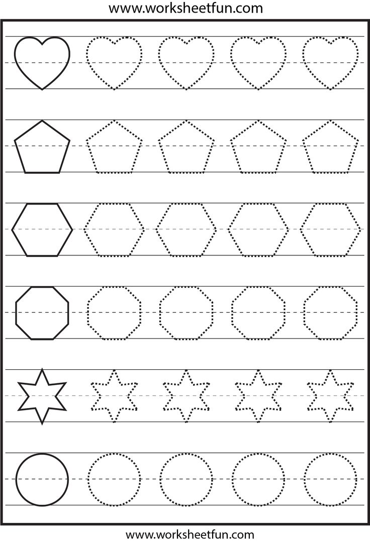 29 Best Tracing Worksheets Images On Pinterest