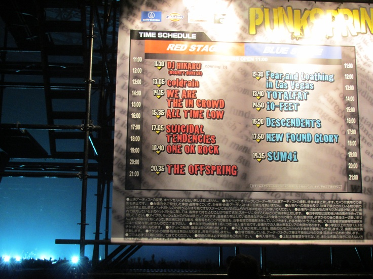 PunkSpring 2012 @ Makuhari Messe