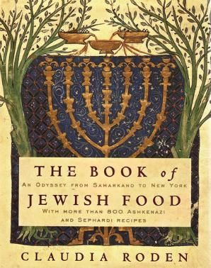 The Book of Jewish Food The first cookbook I ever bought which made me really excited was Claudia Roden's The Book of Jewish Food. This was the book that got me out of the library and into the kitchen (and made me realise that you could stay somewhere in between the two for ever). It hooked me in to writing and thinking about food and recipes, history and geography and the deep connections between all of them.