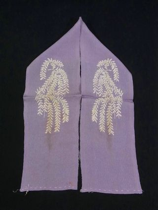Elegant Weeping Willow Pattern Embroidery Vintage Han-eri