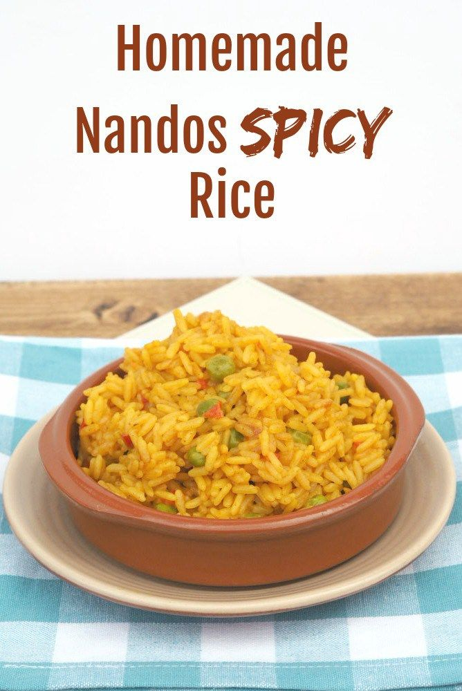 Homemade Nandos Spicy Rice - an amazing fakeaway r…