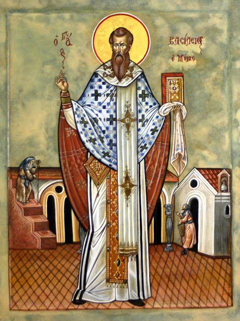 Αμαρτωλών Σωτηρία : Αγιο Βασίλειον το Μέγαν