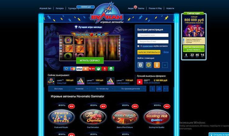 Игровой зал Velkam.casino  Популярность казино онлайн возросла в несколько раз в конце 90-х г., благодаря умелому маркетингу и интернетному буму. Этот рост воздвиг виртуальную игру на мировой уровень и предоставил игрокам возможность почувствовать все прелести азарта, как в реальном казино. Почему трансформированная новинка, стала таким востребованным продуктом среди многих игроков, которые предпочитают играть онлайн, чем посещать настоящий игорный дом? Безусловно, главная причина – это…