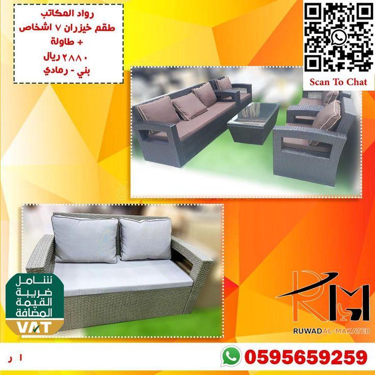 طقم خيزران مودرن رمادي In 2021 Furniture Storage Bench Home Decor