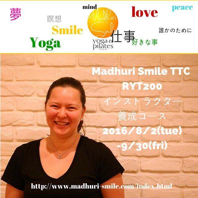RYT200(全米ヨガアライアンス200時間国際資格) Madhuri Smile TTC(ティーチャーズトレーニングコース)  インストラクター養成講座 1期生(2016/8-9月平日コース)募集致します  TTC Schedule  コーススタート日8月2日火曜日 コース終了日9月30日金曜日  お休み 8月11日山の日8月13-16日お盆休み 9月19日敬老の日9月22日秋分の日  月曜日 10:00-12:00 13:00-17:00  火曜日 15:00-17:00  水曜日 12:30-17:00  木曜日 13:00-14:00 14:30-17:00  金曜日 10:00-12:00 13:00-17:00 料金 スーパー早割308000(税別) (募集開始7/11-17まで週間限定) スタジオ会員割333000(税別) 通常料金380000(税別) 特典 コース終了後RYT200(全米ヨガアライアンス200)の英訳申請手続きも含まれております  募集開始は月日からの募集となります 名から開催いたします 定員7名…