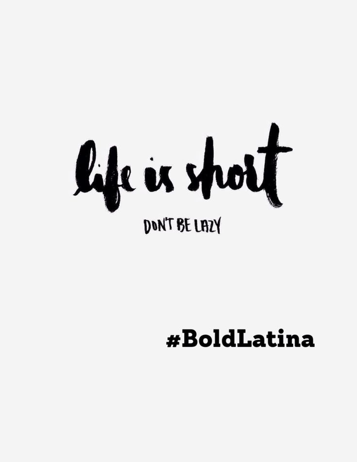 Pride Quotes Delectable 12 Best Latin Pride Quotes Images On Pinterest  Qoutes Quotations . 2017