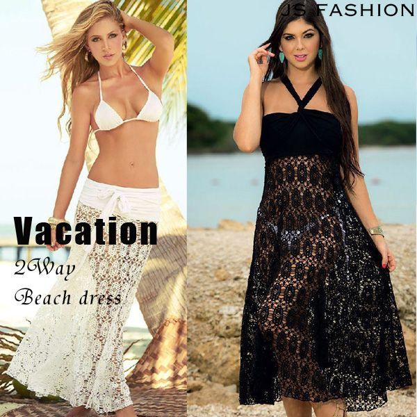 2色・異素材切替・2WAYレースビーチワンピース・ロングスカート・水着やビキニと合わせて着るビーチウェア・F・ブラック・ホワイト・ボヘミアン風・夏ワンピース・紫外線対策・体型カバー・海・リゾート・南国旅行【170309】#JSファッション #春夏 #新作 #ビーチワンピース #水着と合わせて #ビキニにの上から着られる #夏ワンピース #リゾートワンピース #フリーサイズ #ゆったり #ノースリーブ #ブラック #ホワイト #レース #レース #2WAY #ロングスカート #透け感 #大人可愛い #シンプルカジュアル #かわいい #大人セクシー #紫外線対策 #体型カバー #ビーチ #海 #海デート #夏 #南国旅行 #バケーション #リゾート #海外 #通販