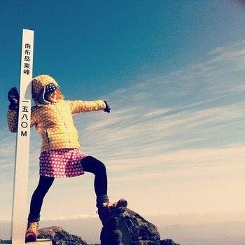 最近、女性の中でもプチ登山が大流行。でも女性としては、たとえ山登りをするのであってもおしゃれはしたい!そんなおしゃれな登山女子たちのことを「山ガール」と呼ぶのです。