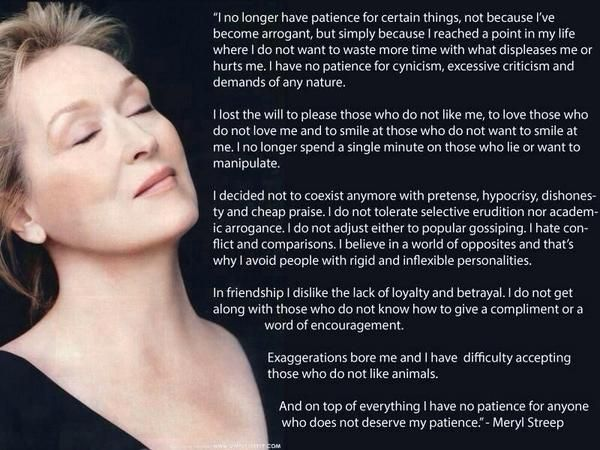Wise Words From Meryl Streep | Narcissist, Sociopath, and Psychopath Abuse Recovery