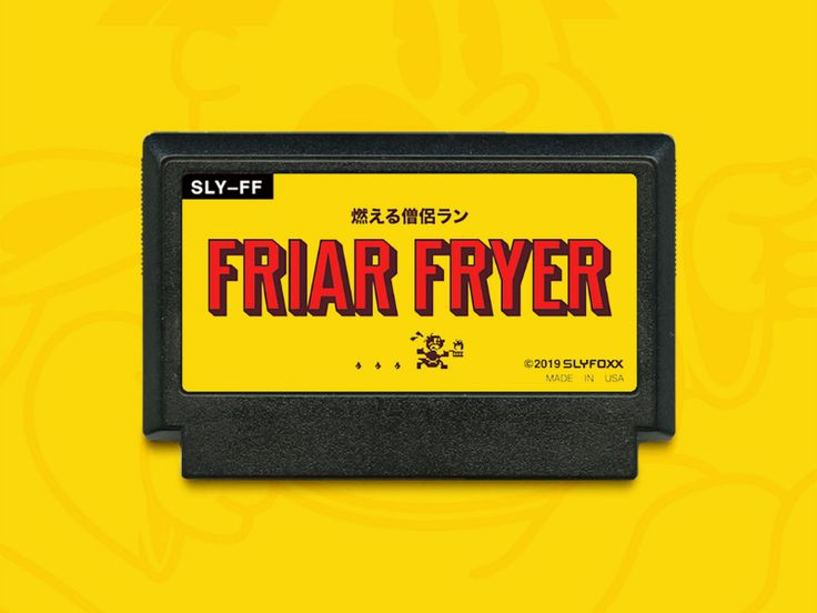 famicase 2019