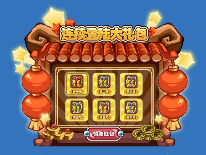 游戏界面UI设计作品