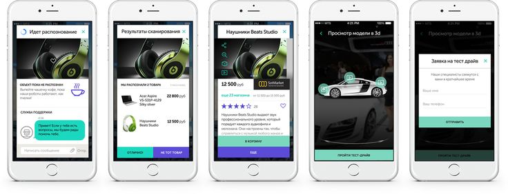 Мобильное приложение Goodwin