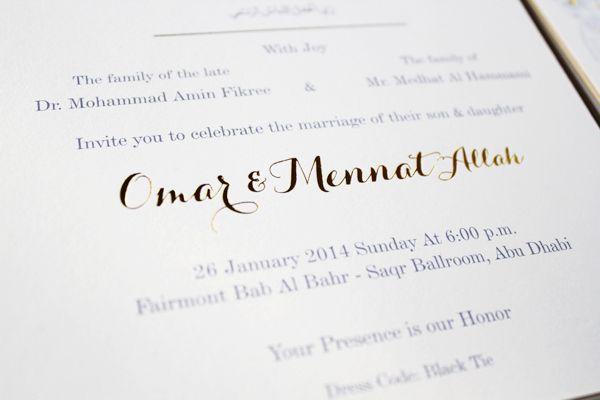 11 best christian wedding invitation wording images on