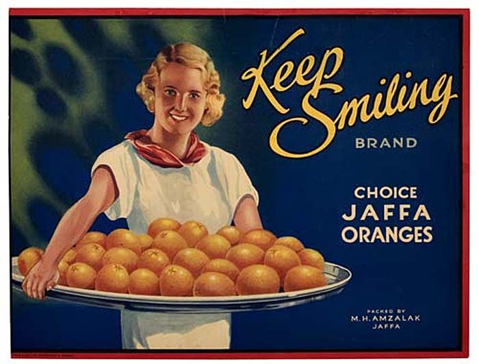1938. Keep Smiling   The Palestine Poster Project Archives