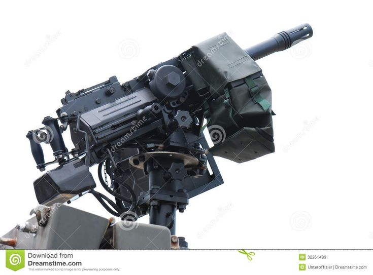 grenade launcher machine gun