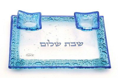 Blue Fused Glass Jewish Shabbat Candle Holders Candlesticks Shabbes Shalom Light