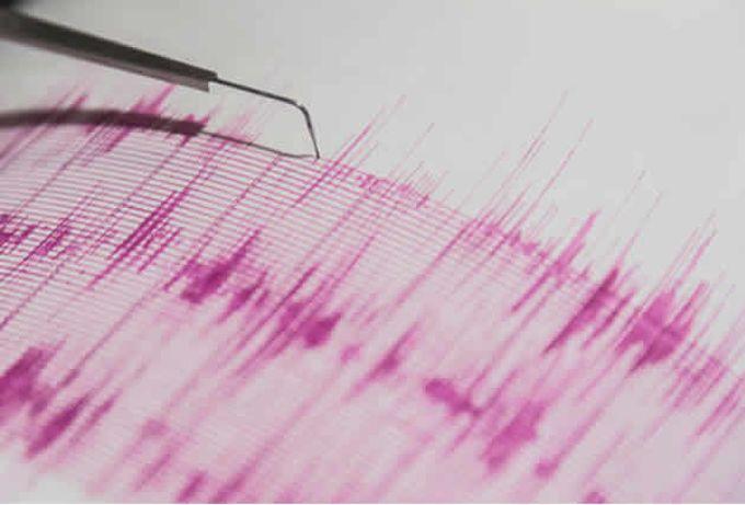 Sismo de magnitud 3.0 grados se registró en Cariaco