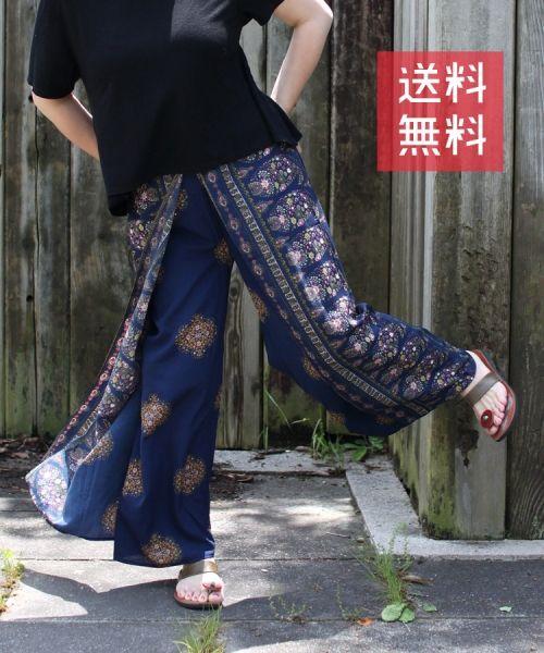 2aff3a658469e2 人気のワンピースや激安商品でのコーディネートでエスニック服・アジア服をかわいく着こなし。エスニックファッション・アジアンファッション・雑貨の通販オンライン  ...