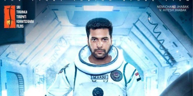 driver md full movie download