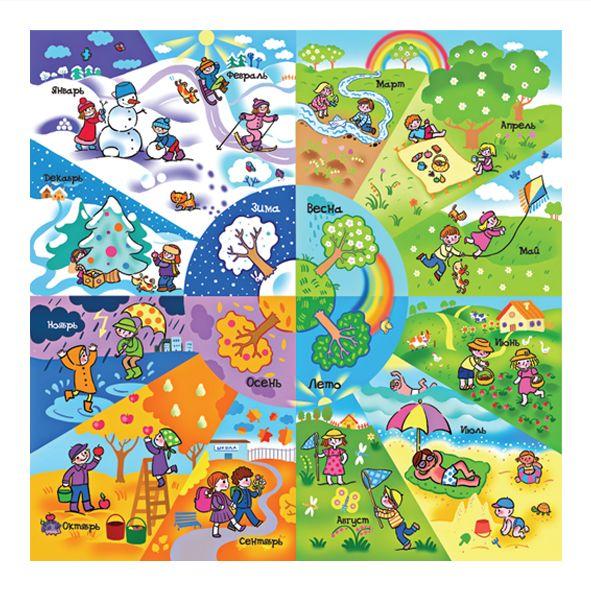 """Куклы, пазлы для детей и другие развивающие игрушки от компании """"Мир детства"""" www.debotaniki.ru"""