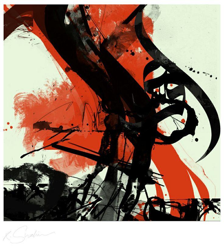 """Allore"" An Abstract Art by Artist Khalid Shahin"