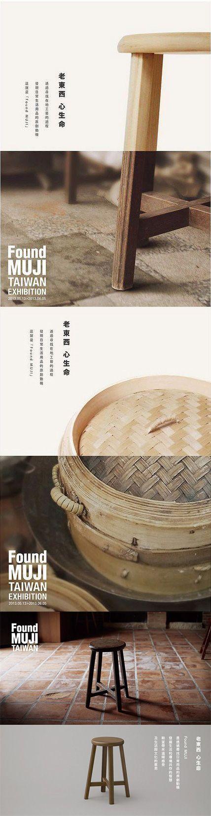 (37) // 2013 FOUND MUJI TAIWAN \   ∴ Graphic Design   Pinterest