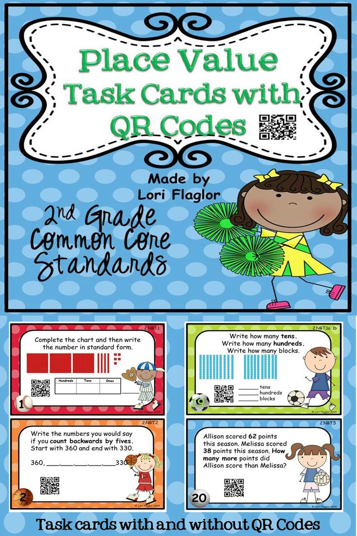 2nd grade place value worksheet to 99999370. Make Math Fun For ...