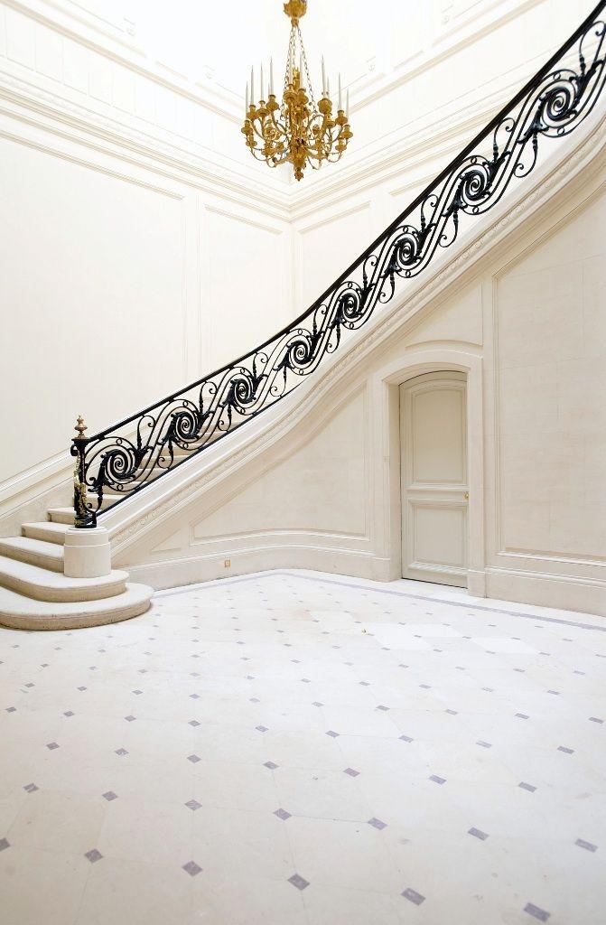Hôtel Salomon de Rothschild, Paris