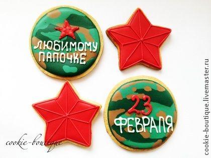 """Набор печенья """"23 февраля"""" - зелёный,пряники,печенье,хаки,подарок на 23 февраля"""