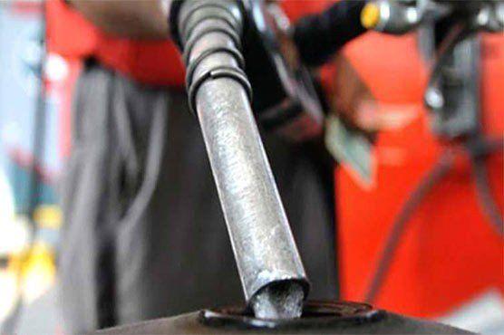 پی ایس او مالی بحران کا شکار ہوگیا، ملک میں تیل کی قلت کا خدشہ ، روزنامہ اُردو پوائنٹ