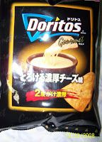 Fondue ~ One of the 102 Doritos Flavors from Around the World ~ Now That's Nifty