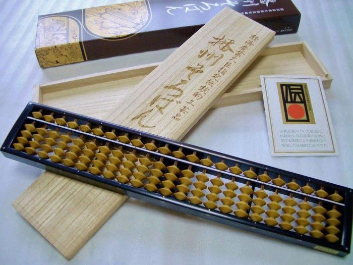 Japanese abacus, soroban. Still in use. 播州そろばん | 伝統的工芸品 | 伝統工芸 青山スクエア