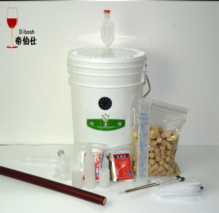 Wine Starter Kit Home Brewing Tools Oenology Products Wine Making Set High Quality Fermentation Barrel Wine Yeast Pectinase