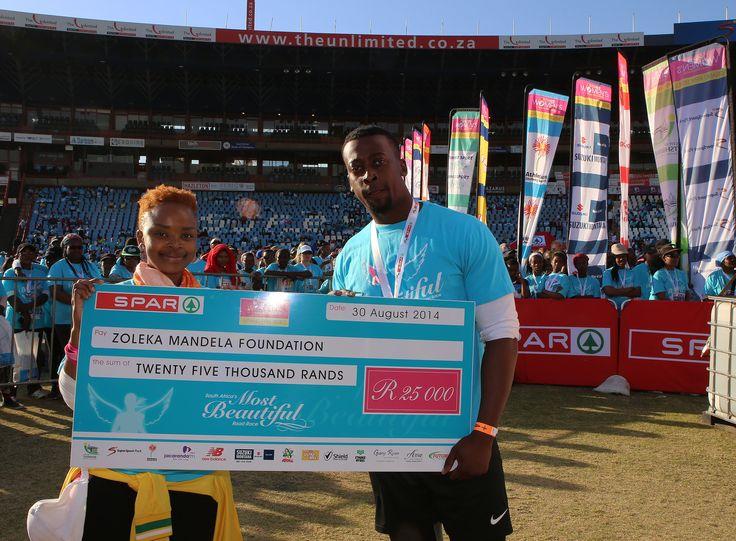 Zoleka Mandela Foundation