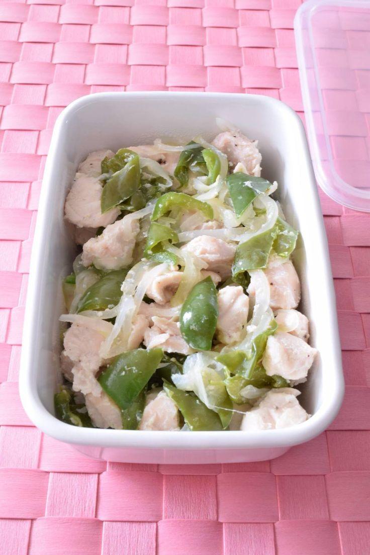 鶏のささみとピーマンの塩麹蒸し 作り置きレシピ  by 豊田 亜紀子 / シリコンスチーマー&電子レンジで超簡単に甘~く、おいしく出来るお手軽レシピのご紹介です。塩麹で時間差で味付けをするだけでこんなにおいしくなったら儲けもの!お肉もお野菜もビックリするくらい甘くなるんです♪晩ごはんのおかずの1品やお弁当のおかずに最適ですよ! / Nadia