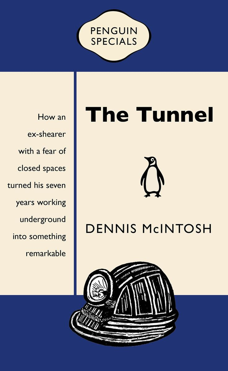 The Tunnel by Dennis McIntosh