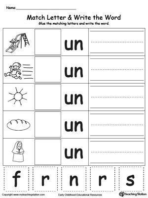 Place the missing letter in this beginning sound UN Word Family printable worksheet.